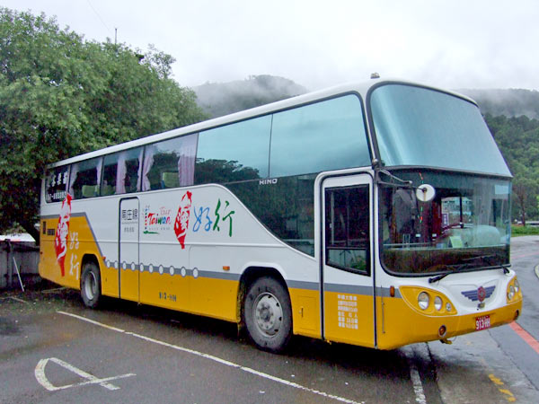 http://www.ioneone.com/Boffice/upload/files/travel_bus.jpg